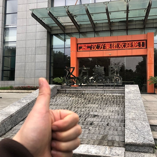 贵州汉方药业有限亚搏体育官方app_亚博体育官网入口