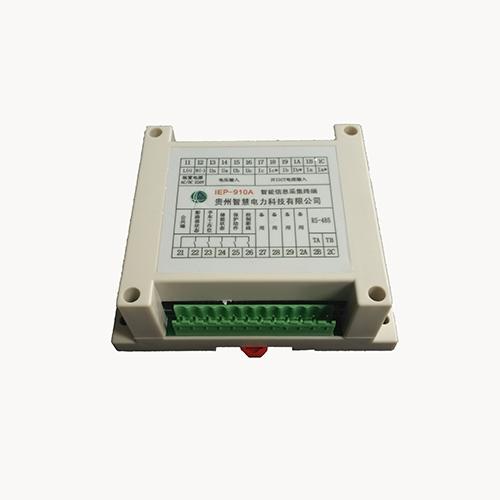 INTP-610电气信息采集器