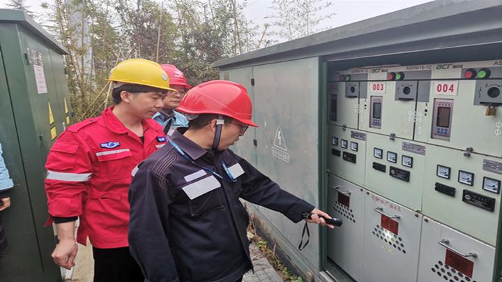 贵州智慧电力科技有限公司